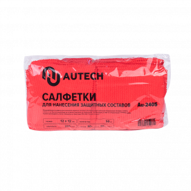Салфетки из микрофибры красные Autech 12х12см 50шт Au-2405